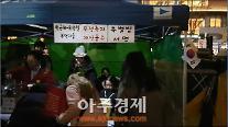 [아주동영상]탄핵반대 집회에 맞서 촛불집회,박근혜ㆍ최순실 부정축재 재산몰수 서명