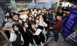 현대차그룹, 청소년 영화 인재 육성 박차