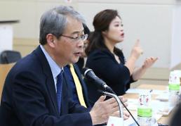 [아주동영상] 임종룡 금융위원장 금융권의 장애인 차별 개선하겠다