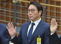 이재용 삼성전자 부회장 구속에 SK·롯데·CJ 등 '안절부절'