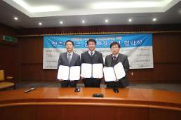 렛츠런파크 부산경남, 쾌적한 관람환경 조성 위한 금연 캠페인 실시