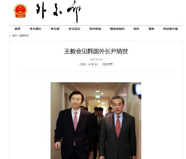 [영상중국] 한중 외교장관 회담… '무표정' 왕이 vs '미소' 윤병세