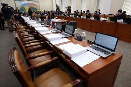자유한국당, 오늘 의총 열어 특검 연장 여부 논의