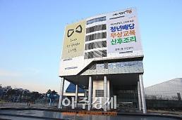 성남시 '해설이 있는 문화관광지' 운영