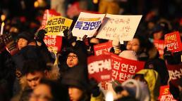 [오늘의 국회 일정(20일)] 추미애·인명진·박지원·정병국·심상정 등 여야 지도부 종합