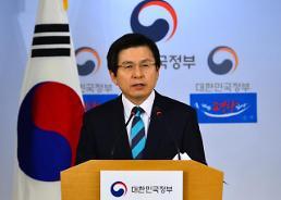 황교안 권한대행, NSC 상임위 주재…김정남 피살 논의