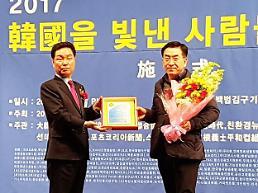 이장원 올레TV세종·공주방송 총국장, 방송부문 大賞 수상