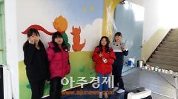 충남도교육청, 충남공공디자인센터의 인력 지원으로 학교 감성화 박차