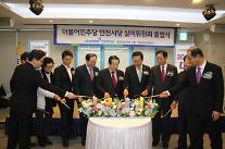 더불어민주당 인천시당 실버위원회 출범식 개최
