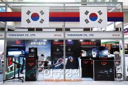 팅크웨어, 중국 최대 자동차 애프터마켓 전시회 2년 연속 참가