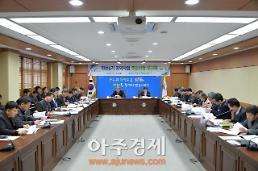 부여군 민선6기 공약사업 보고회 개최