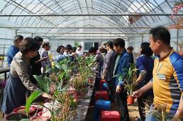 부천시, '도시농업전문가 양성과정'참여자 모집