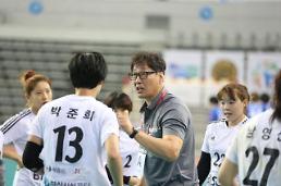 '평균 연령 24.6세' 여자 핸드볼 대표팀 엔트리 확정