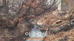 하남시 송림천 소하천정비종합계획 변경 주민의견 수렴