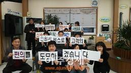 안산시 단원구 청렴·민원서비스 향상 친절교육