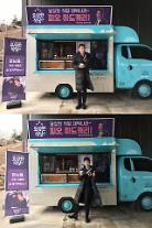 위너 송민호, 블락비 피오에 특급 우정 과시…올리브TV '요상한 식당'에 간식차 선물