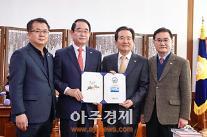 울릉군, 독도 다녀간 국회의원에게 '독도명예주민증' 전달