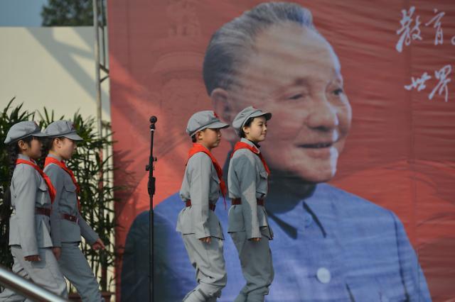 덩샤오핑 사망 20주기, 중국 환구시보 '없었으면 어쩔 뻔'