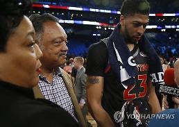 '화끈했던' NBA 올스타전, 역대 최다 득점·MVP 데이비스