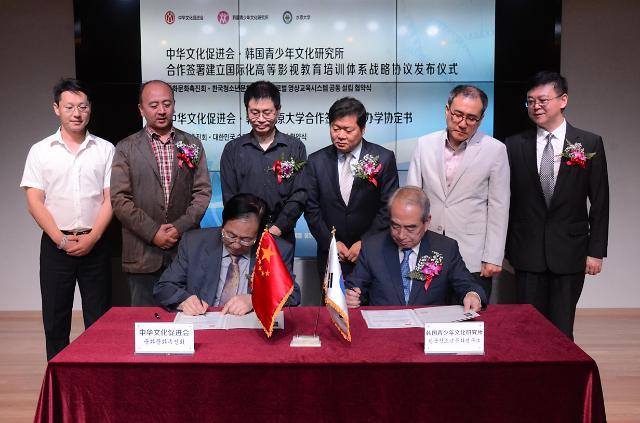首家真正意义上的中韩合作国际演艺学院招生引起关注