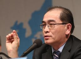 Former N. korean diplomat may put off  planned trip to Washington