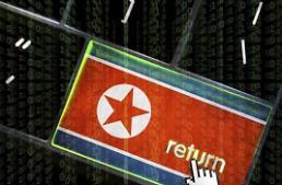 .《时代周刊》:朝鲜或面向国际社会发起网络攻击.