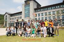 동국대 경주캠퍼스, 교육부 '교육국제화역량 인증대학' 에 선정