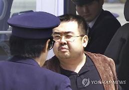 [아주동영상] [글로벌뉴스60초브리핑] 김정남 암살과 중국의 고민