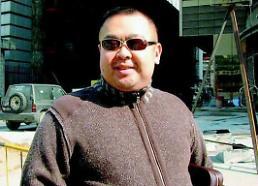 .韩国防部报告称确信金正男系遭朝鲜暗杀.