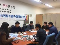 경북도, 비수도권 최초 '청년창업지원조례' 제정...도의회 본회의 통과
