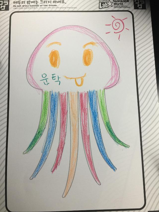 [AJU VIDEO] 【TeamLab World】自己画的水母,瞬间游到了海里