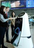 LGs smart robots deployed at airport for field test
