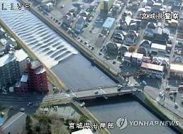 지진 더 잦아질까 일본, 활단층 추가 발견...113곳 중점 관리