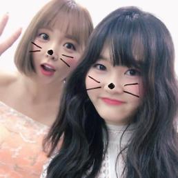 신지훈, 홍진영과 깜찍한 고양이 셀카
