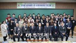건양대 병원경영학과, 日 조사이국제대학과 학과교류