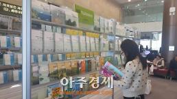 국립생태원, 국립세종도서관에 발간물 전시서가 설치!