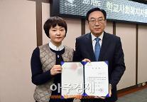 〈포토〉 학교사회복지지원협의회 위원 위촉하는 이성인 의정부시 부시장