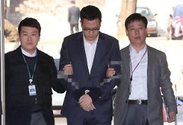.Prosecutors demand one-year jail term for Hanwha group chiefs son.