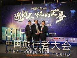 싼커가 인정했다…부산, 中 최대 여행사 씨트립 선정 세계 10대 자유여행지