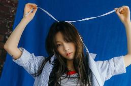 태연, 솔로 첫 정규앨범 My Voice 하이라이트 클립 영상 화제 [아주스타 영상]