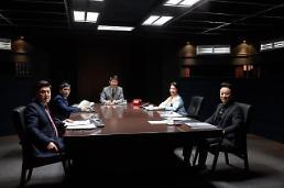 진중권 교수 박근혜 대통령, 국가와 결혼했다는 말 정말 짜증…아름답게 물러나라 (외부자들)