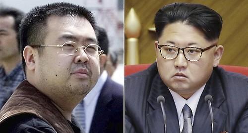 北, '김정남 사망' 첫반응…'南이 짠 음모책동'