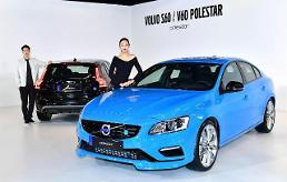 볼보, 고성능 모델 S60·V60 폴스타 출시…가격 7660만~7880만원