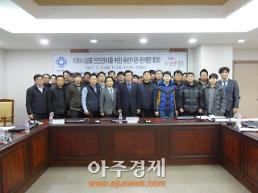 안양시 지하시설물 안전사고 방지 대책회의 개최