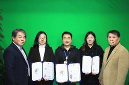 한국신문방송인클럽, 2월 '이달의 기자대상' 3명 시상