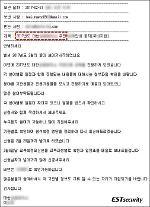 '유명단체 사칭에 한국어 상담까지'…한국 맞춤형 랜섬웨어 피해 확산 중