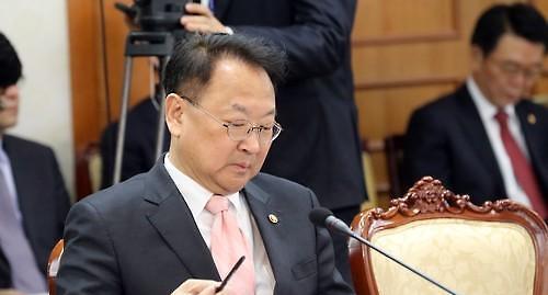 [내수활성화 대책] 소비 팔 걷어붙인 정부