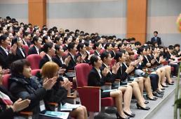 인천재능대,2017학년도 제47회 입학식 거행