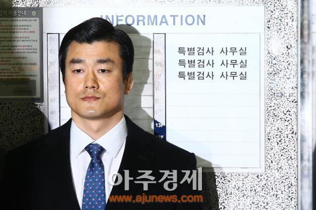 AJU PHOTO 이영선 청와대 행정관, 특검 피의자 신분으로 출석