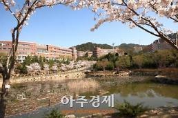 신라대, '교육국제화역량 인증대학' 선정